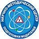 Психофизиология водителя by АНО НМЦ
