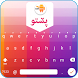 Easy pashto Typing - English to pashto Keyboard by ASH apps