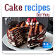 Cake Recipes by DIL