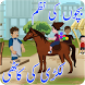 Bachon Kay Cartoon – Poems for Kids by Extra Learning Apps& Games