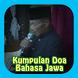 Kumpulan Doa Bahasa Jawa ☜ by Khasanah Islami