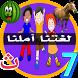 لمسة تعلم اللغة العربية 2017 by assal dev