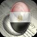 News Egypt أخبار مصر by shamsedine792