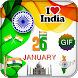 Republic Day GIF 2018 - 26 January GIF Wishes, SMS by Photo Liker Apps