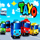 Guide Little Bus Tayo New by John O'Mahony