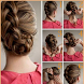 Hair Styles Step by Step by Designs Lounge