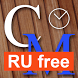Calculate Minute RU free