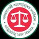 Constitution of Bangladesh by Uxlab LLC