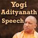 Yogi Adityanath Speech VIDEOs by Simran Varma880