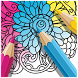 ColorMe - Adults coloring book by Adults Coloring Books
