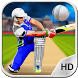 Cricket Cup by Small Mobile Games 3D