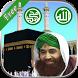Maulana Ilyas Attar Qadri by Temple Games & Apps