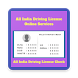 India Driving License Online Services by Galaxyy Android Apps
