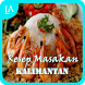 Resep Masakan Kalimantan by LabroApp