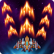 Galaxy Space Shooter by Shooter Pro