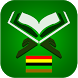 Quran Hausa by TopOfStack Apps