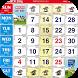 Malaysia Calendar Lunar 2018 by GG Studios
