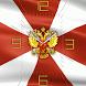 ВВ МВД России часы by Alexandr Makarov