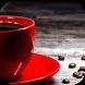 Kahve Falı - Kahve Fali