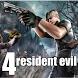 Trick Resident Evil 4 by Chusok