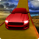 Impossible Tracks : Stunts Car by ACT Games