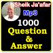 TAMBAYOYI DUBU 1000 NA SHEIK JA'AFAR by 9japps