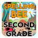 Spelling bee for second grade by Fun learning kids