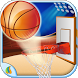 Pocket Basketball Superstar by i3 Games