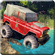 Offroad Jeep Mountain Driving Games 3d Simulator