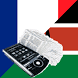 French Swahili Dictionary by Bede Products