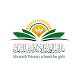 مدارس الوارث الابتدائية للبنات by Alkafeel Technologies