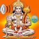 Hanuman Chalisa Audio HD by Bestapp Developers