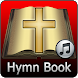 Christian Hymn Book by Chamath Silva