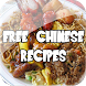 Free Chinese Food Recipes by Char Apps