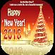 Happy year 2018 by zouiri