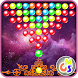 Bubble Balls Shooter Deluxe by Game Magic Studio
