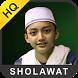 Sholawat Gus Azmi MP3 Lengkap by Muslimin Studio