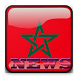 All Moroccan News by All News App
