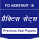 FCI Assistant - Previous Papers & Practice Sets by UV Technosoft