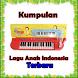 Lagu Anak Indonesia Terpopuler by Rendrasaka Dev