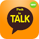 push to talk free by downloader
