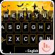 Dark Castle Keyboard Theme by Sexy Apple