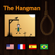 Hangman FREE - Guess the Words by djoindie