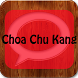 ULangBo SG (Choa Chu Kang) by HotStop