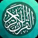 Murottal Quran: Mahmoud Khalil Al Hussary Juz 30 by Ar Rashid Studio