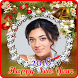 New Year Photo Frames for New Year 2018 by Pretz dev