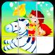 Slide Puzzle - Cartoon Kids by Toonom