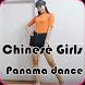 Chinese girls hot panama dance