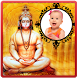 Hanuman Photo Frames by Vision Master