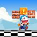 Super Adventure of Doraemon Castle Run by Melinda P. Goble барбоскины.